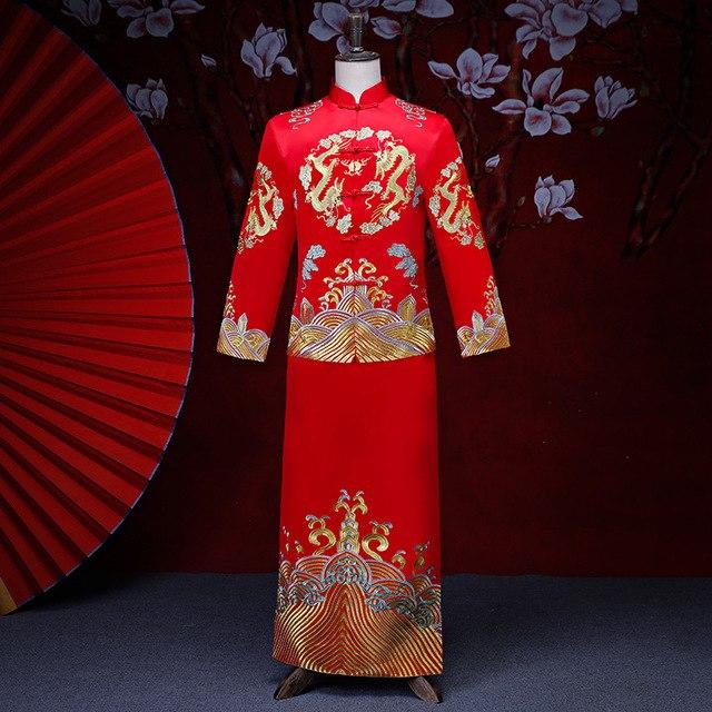 Kimono žaket