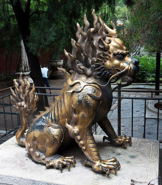 Ćilin figura u Zabranjenom gradu u Pekingu Slika sa:arbusFlickr-ahenobarbus
