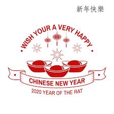 chinese_ny_rat_2020.png