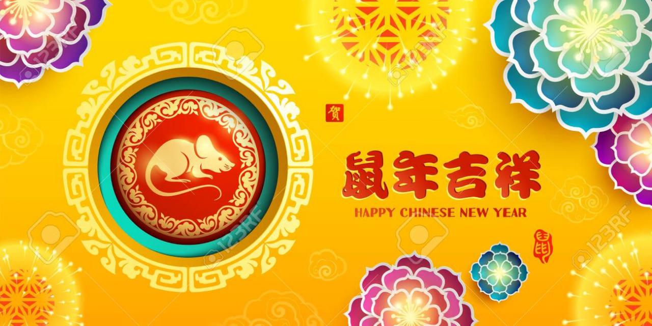 Kineska Nova godina Crtez sa www. 123rf.com